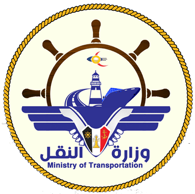 Ministry of Transport - Republic of Yemen