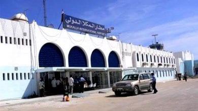 Photo of مطار المكلا
