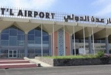Photo of مطار عدن