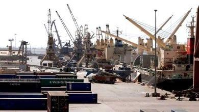 Photo of ميناء المخا