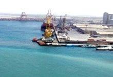Photo of ميناء الحديدة