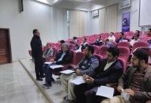 Photo of بدء دورتين تدريبيتين في مهارات الاتصال والتخطيط الشخصي بوزارة النقل