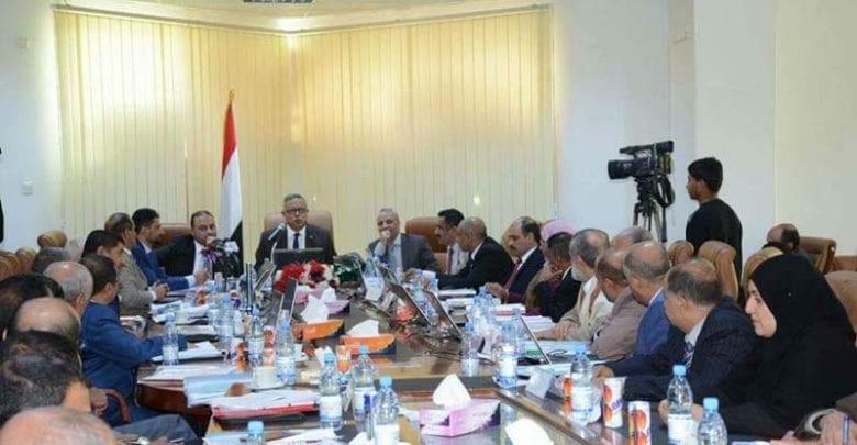 Photo of معالي الوزير في اجتماع مجلس الوزراء 23-1-2019م