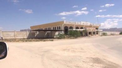 Photo of مطار عتق