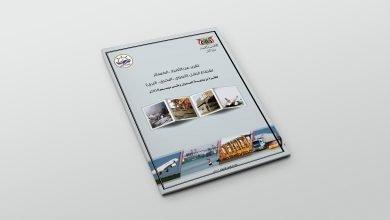 Photo of تقرير احصائيات الاضرار والخسائر على قطاع لنقل خلال 4 اعوام من العدوان