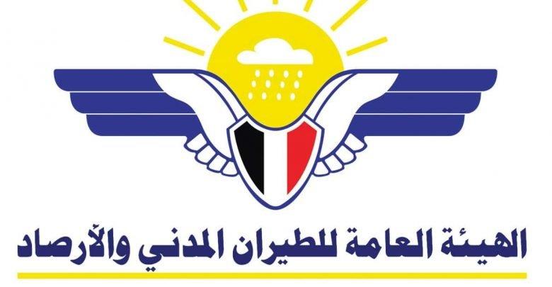 Photo of هيئة الطيران المدني تجدد مطالبتها بفتح مطار صنعاء الدولي