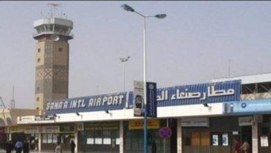 Photo of مدير النقل الجوي: 20 إلى 25 مريض يموتون يومياً جراء استمرار إغلاق مطار صنعاء