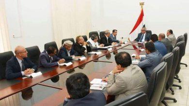 Photo of اللجنة الحكومية لتسيير الرؤية الوطنية تناقش آليات الانتقال بالرؤية إلى التطبيق العملي