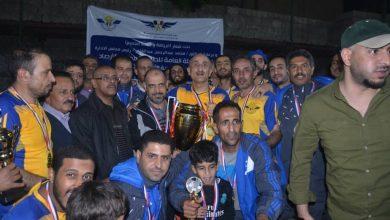 Photo of اختتام البطولة الرمضانية لكرة القدم بهيئة الطيران المدني والأرصاد