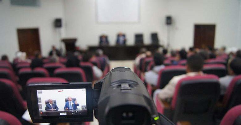 Photo of إجتماع معالي الوزير بالموظفين بعد إجازة عيد الفطر المبارك