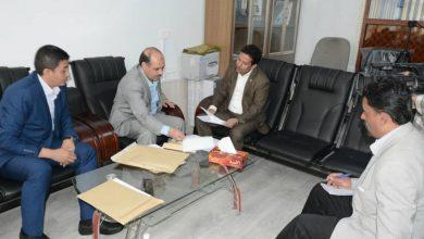 Photo of اجتماع يناقش آلية التفتيش المتفق عليها مع الأمم المتحدة لموانئ الحديدة