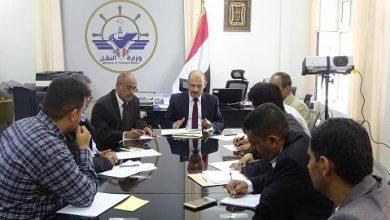 Photo of مناقشة مشروع أتمتة هيئة الطيران المدني والأرصاد