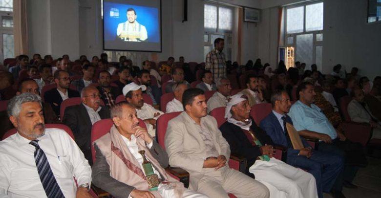 Photo of المحاضرة التوعوية الأسبوعية 24-07-2019م