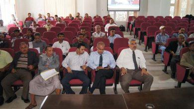 Photo of المحاضرة التوعوية الأسبوعية 10-07-2019م