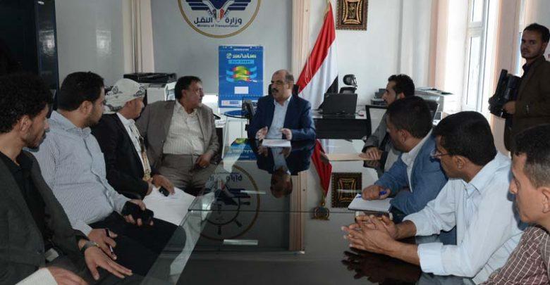 Photo of إجتماع في صنعاء يناقش آلية تطوير الأداء القانوني في قطاعات النقل 16-07-2019