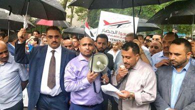 Photo of وقفة أمام مبنى الأمم المتحدة في نيويورك تطالب برفع الحصار عن مطار صنعاء