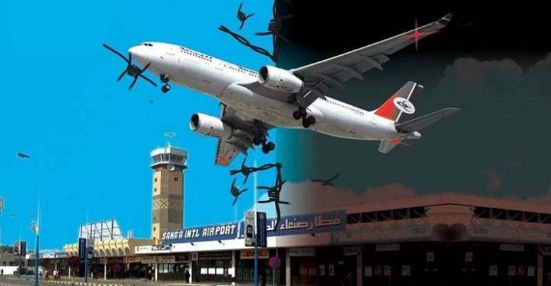 Photo of متحدث الهيئة العامة للطيران المدني ينفي فتح مطار صنعاء