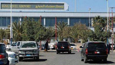 Photo of وزارة شئون المغتربين تدعو المنظمات الدولية للتحرك لفتح مطار صنعاء