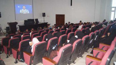 Photo of المحاضرة التوعوية الأسبوعية 21-08-2019م