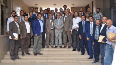 Photo of اختتام دورة في مهارات التواصل الدبلوماسي بصنعاء 5-08-2019م