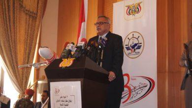 Photo of رئيس الوزراء يحمل تحالف العدوان مسؤولية معاناة الشعب اليمني نتيجة إغلاق مطار صنعاء