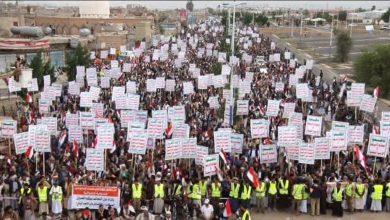 Photo of مسيرة جماهيرية حاشدة، ورسائل تحذيرية أخيرة للعدوان برفع الحصار 09-08-2019م