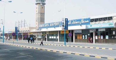Photo of فتح مطار صنعاء.. إنقاذ لـ 18 مليون يمني.. فهل يعي المجتمع الدولي؟!