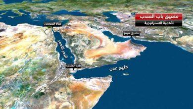 "Photo of ""اليوم البحري العالمي"" في اليمن!"