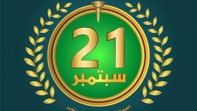 Photo of اللجنة المنظمة تحدد باب اليمن مكانا لمسيرة حرية واستقلال عصر السبت