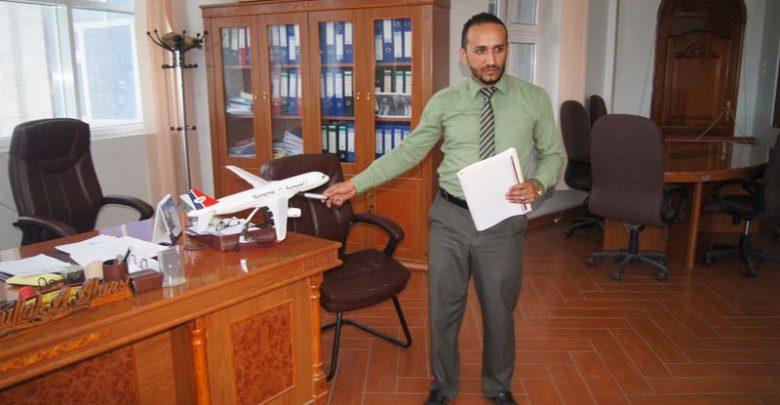 Photo of قطاع النقل الجوي يقيم دورة تدريبية لليوم الرابع حول مجالات النقل الجوي