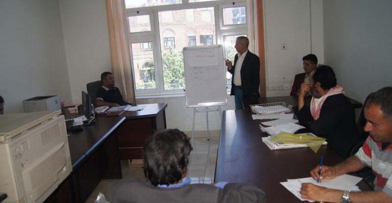 Photo of إدارة المشتريات تقيم دورةتدريبية  لليوم الثالث حول الرقابة المخزنة