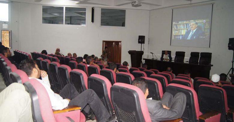 Photo of المحاضرة التوعوية الأسبوعية