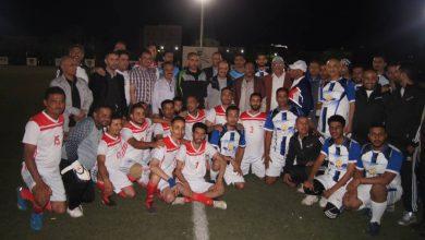 Photo of صنعاء ـ انطلاق بطولة كرة القدم لمنتسبي وزارة النقل ومؤسساتها 22-09-2091م