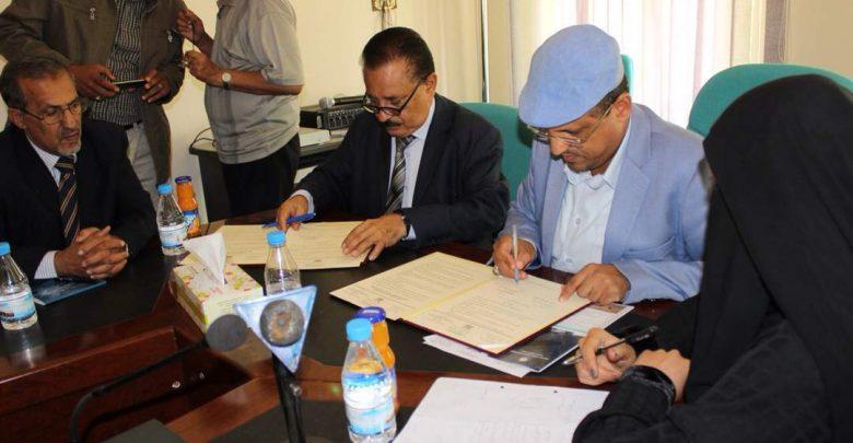 Photo of توقيع مذكرة تفاهم للتوعية بخدمات الأرصاد في مدارس أمانة العاصمة