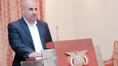 Photo of وزير المالية يؤدي اليمين الدستورية أمام الرئيس المشاط