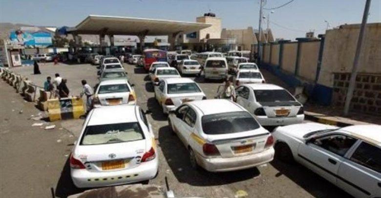 Photo of احتجاز سفن المشتقات النفطية .. إمعان في قتل الشعب اليمني