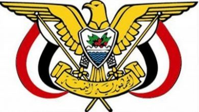 Photo of قرار بتعيين محمد يحيى حيدره نائباً لوزير الثقافة