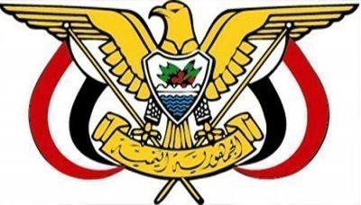 Photo of قرار جمهوري بتعيين عاتق عبار وزيراً للكهرباء والطاقة