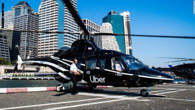 Photo of رحلة على طائرة أوبر المروحية بـ200 دولار.. هل تستحق التكلفة