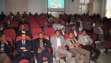 Photo of المحاضرة التوعوية الأسبوعية 23-10-2019م