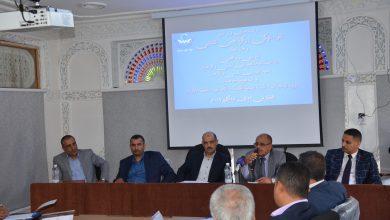 Photo of ورشة تعريفية بصنعاء حول الرؤية الوطنية لبناء الدولة اليمنية الحديثة