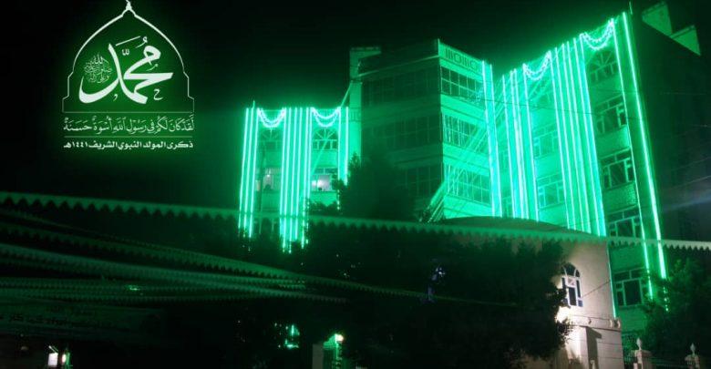 Photo of وزارة النقل تحتفل بمولد خير الأنام محمد صلوات الله عليه وعلى آله