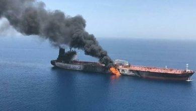 Photo of هجوم يستهدف ناقلة نفط إيرانية قبالة ميناء جدة السعودي