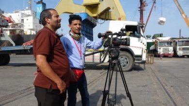 Photo of فريق إعلامي تابع لقناة اليمن الفضائية يزور ميناء الحديدة