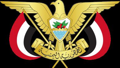 Photo of قرار جمهوري بتعيين سليم المغلس محافظا لمحافظة تعز