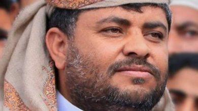 Photo of عضو السياسي الأعلى الحوثي: دول العدوان والمرتزقة سبب أوجاع اليمنيين