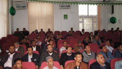 Photo of المحاضرة التوعوية الاسبوعية 20-11-2019م