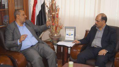 Photo of مناقشة وضع مؤسسة موانئ البحر الأحمر اليمنية26-11-2019م