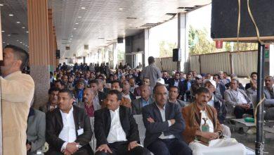 Photo of (فيديو) مطار صنعاء الدولي يحتفل بذكرى المولد النبوي الشريف 5-11-2019