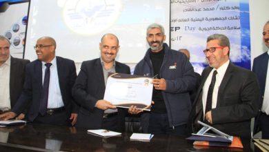 Photo of الهيئة العامة للطيران المدني تحتفل باليوم العالمي لمهندسي الإلكترونيات وسلامة الحركة الجوية 13-11-2019